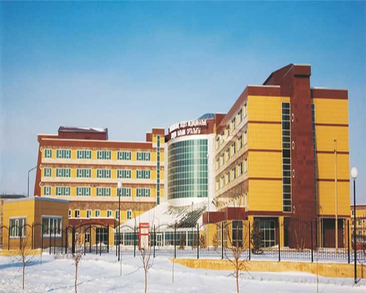 Astana Devlet Hastanesi