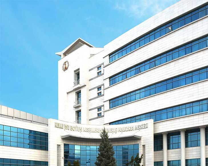 Aşgabat Beyin ve Omurilik Hastanesi