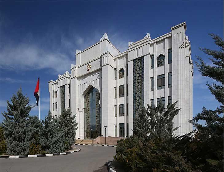 BAE Türkmenistan Elçilik Binası