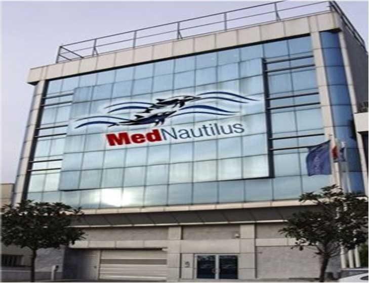 MED Nautilius Yönetim Binası
