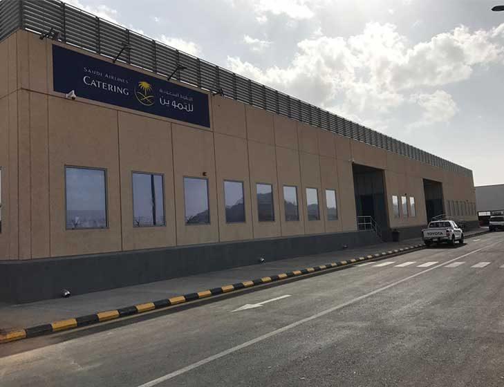 Saudia Havayolları Catering Binası