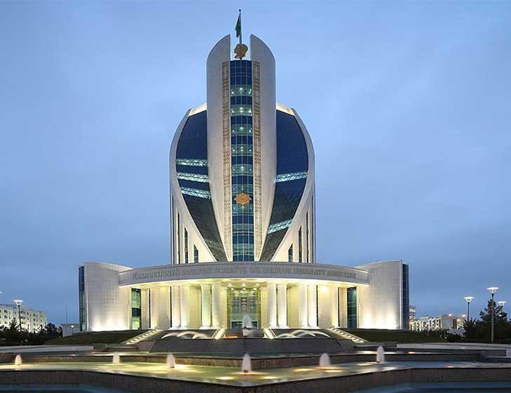 Türkmenistan Sağlık Bakanlığı