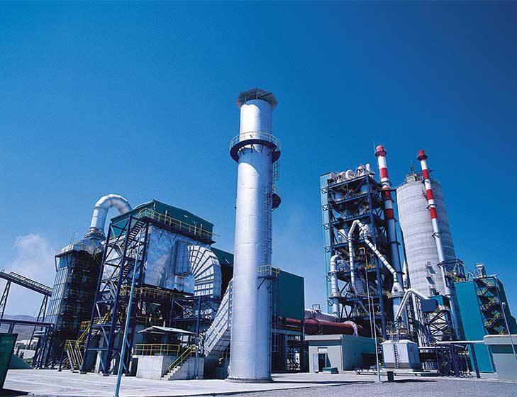 Türkmenistan Kelete Çimento Fabrikası