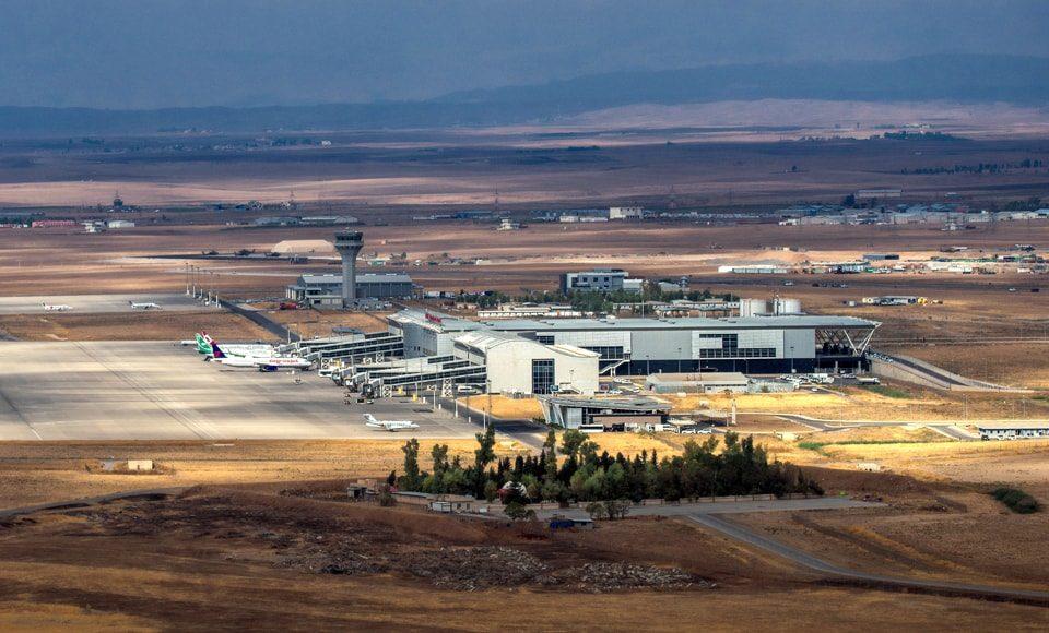 Erbil Uluslararası Havaalanı