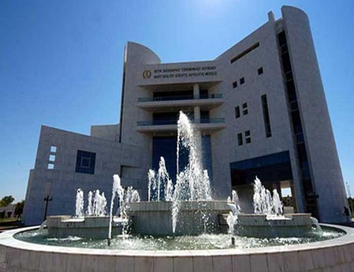 Türkmenistan – Mary Diagnostic Center