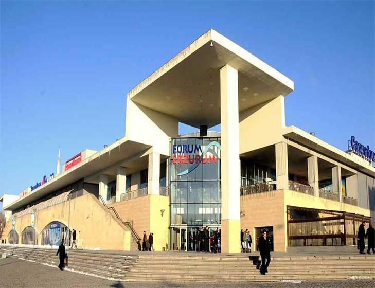 Erzurum Forum AVM