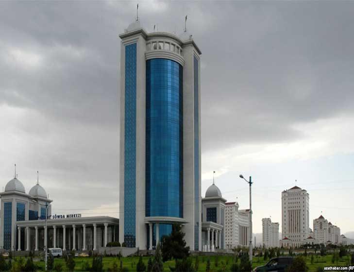 Aşgabat Ticaret Merkezi