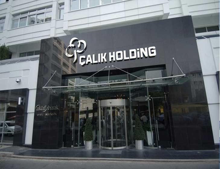 Çalık Holding Merkez Binası