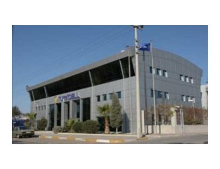 Turkcell Adana Operasyon Merkezi