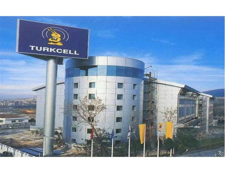 Turkcell Maltepe Operasyon Merkezi