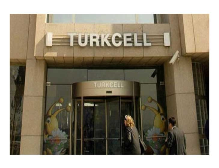 Turkcell Tepebaşı Plaza