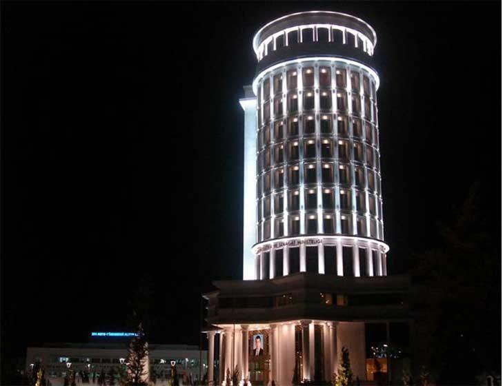 Türkmenistan Enerji Bakanlığı