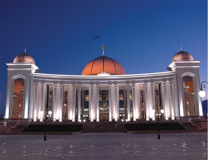 Türkmenistan Medeniyet Kompleksi