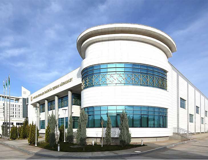 Türkmenistan Serum Fabrikası